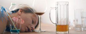 Nadmierne spożywanie alkoholu przez młodzież powoduje problemy z pamięcią, Dutch Seeds